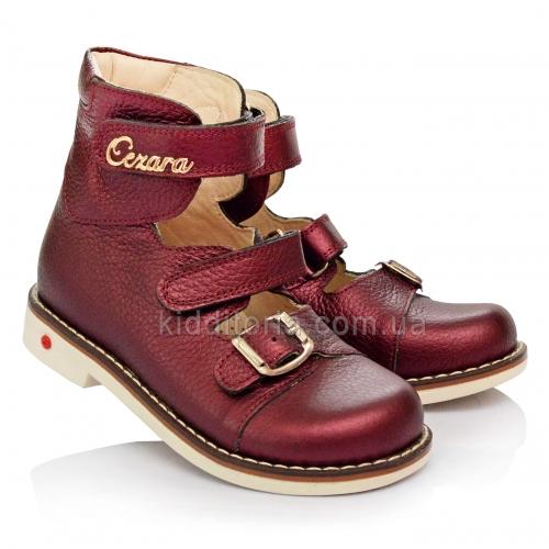 Туфли для девочек (Арт.1144-14