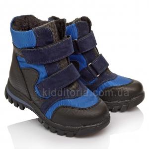 8dba0f8ce Ботинки демисезонные для мальчиков