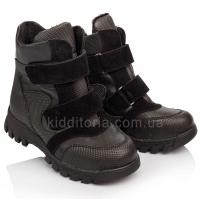 Ботинки детские (Артикул 17-51)