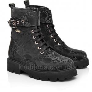 Стильные демисезонные ботинки Cezara (Артикул 111-52)