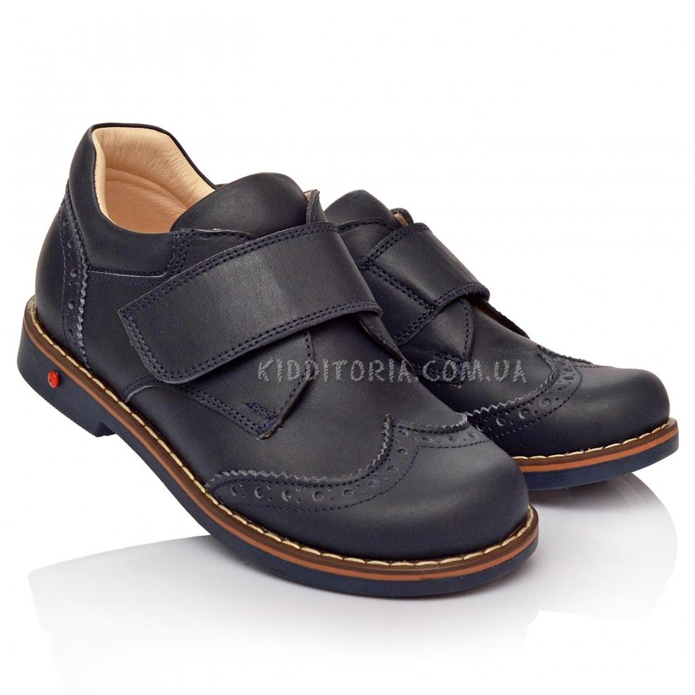 Школьные туфли для мальчиков (Артикул 2024-01)