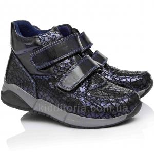 Демисезонные ботинки  для девочек (Артикул 629-27)