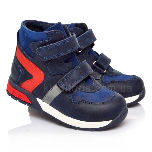 Ботинки на спортивной подошве (Артикул 625-01)