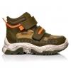 Утепленные ботинки для мальчика (Артикул 754-22)