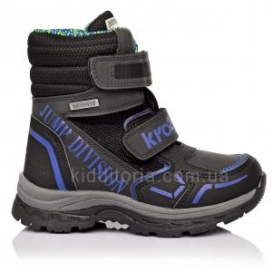 Зимняя мембранная обувь (Артикул 80-306)