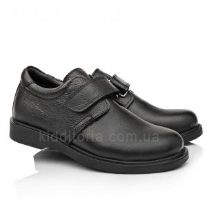 Туфли для мальчиков (Артикул 315-01)