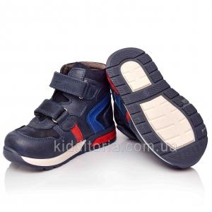 Демисезонные ботинки для мальчика (Артикул 625-02)
