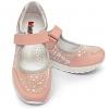 Красивые туфли для девочек (Артикул 98-119)
