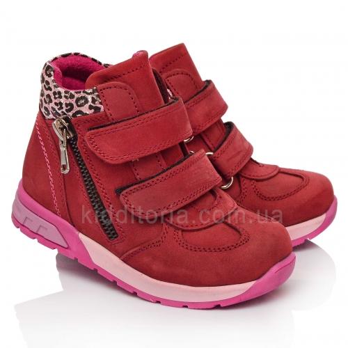 Ботинки для девочки (Артикул 612-01)