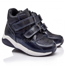 Детские демисезонные ботинки (Артикул 329-07)