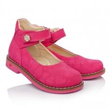 Туфли для девочек (Арт.1806-02)