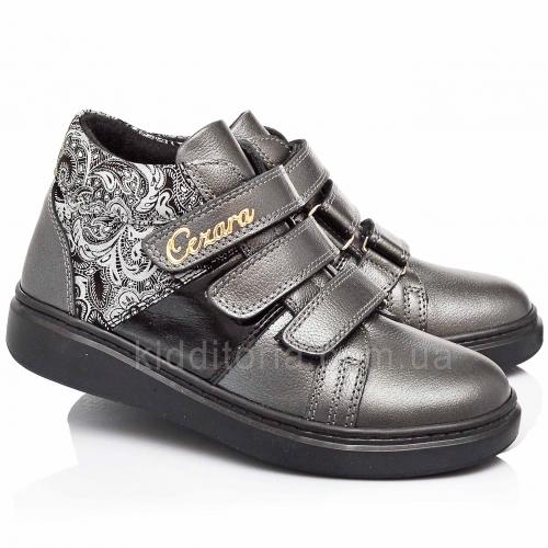 Ботинки демисезонные для девочек (Артикул 117-01)