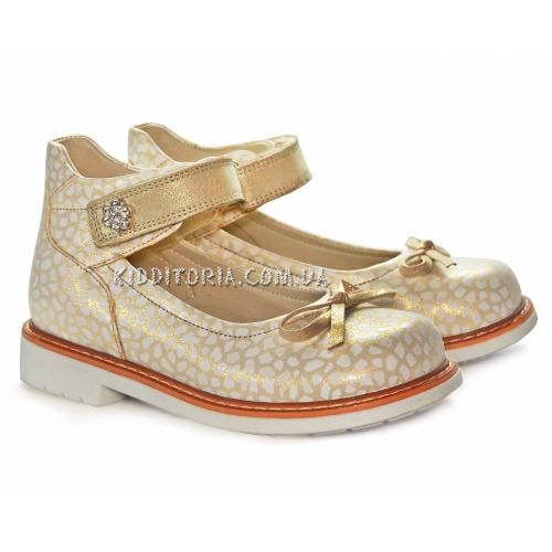 Туфли светло-бежевые с золотистым бантиком (Арт. 025-1)