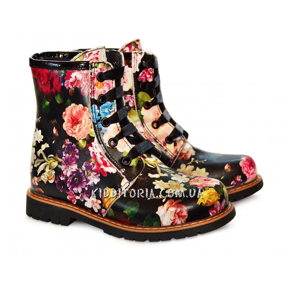 Ботинки с цветочным рисунком (Арт.144-9), на шнурках и молнии