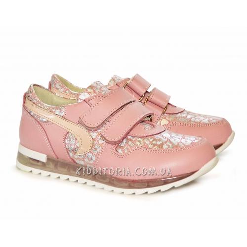 Кроссовки светло-розовые на девочку (Арт.2023)