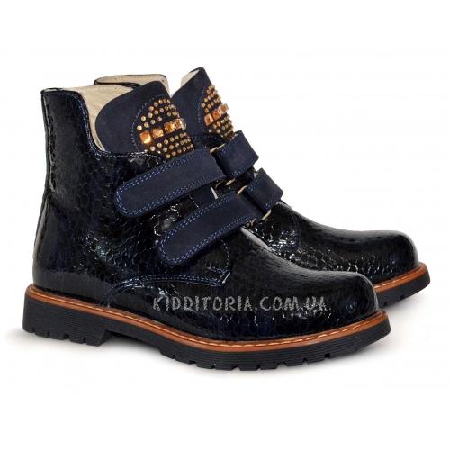 Ботинки Woopy (Арт.02249-2)