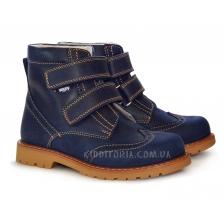 Ботинки Woopy синие на липучках (Арт.0584-3)