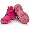 Ботинки демисезонные для девочки (Артикул 325-01)