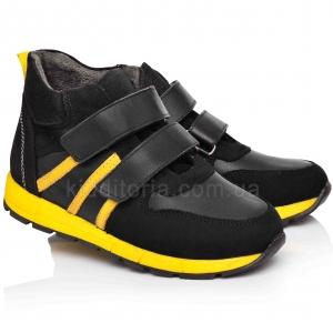 Модные ботинки с ярко-желтыми полосками (Артикул 467-02)