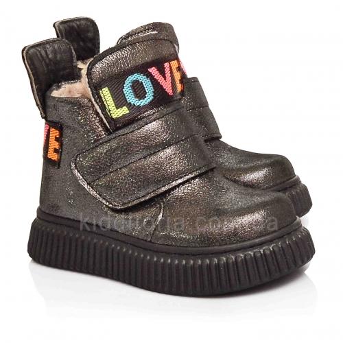 Зимние ботинки для девочек (Артикул 284-07)