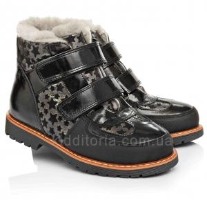 Зимові ортопедичні черевики для дівчаток (Артикул 771-01)