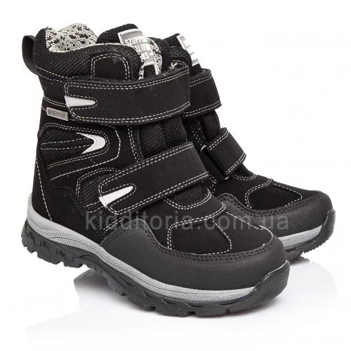 Зимние мембранные ботинки Krokky (Артикул 80-103)