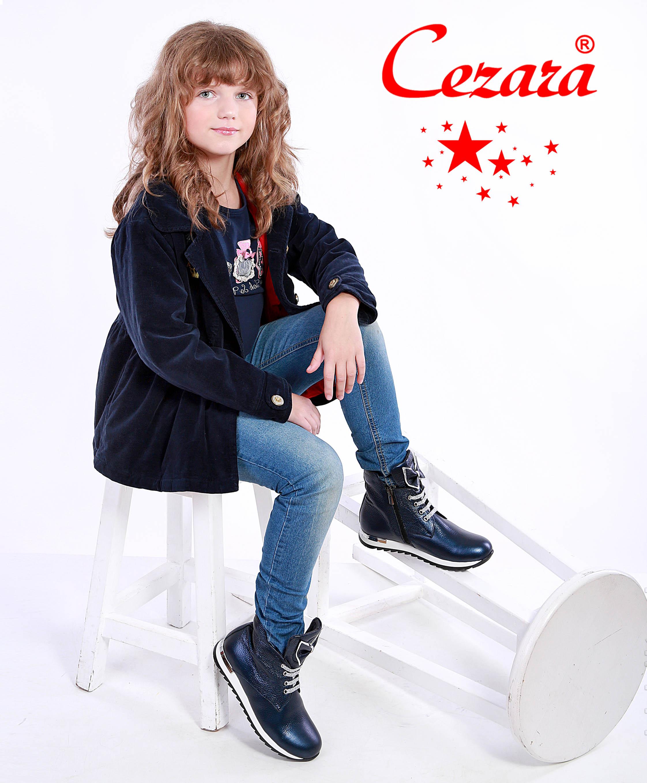 ➤ Детская обувь Киев ➤ Интернет магазин детской обуви - Kidditoria a0486b025a2c7