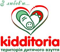 Дитяче взуття Кіддіторія
