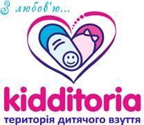 Детская обувь Киддитория