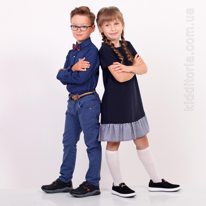 Школьная детская обувь