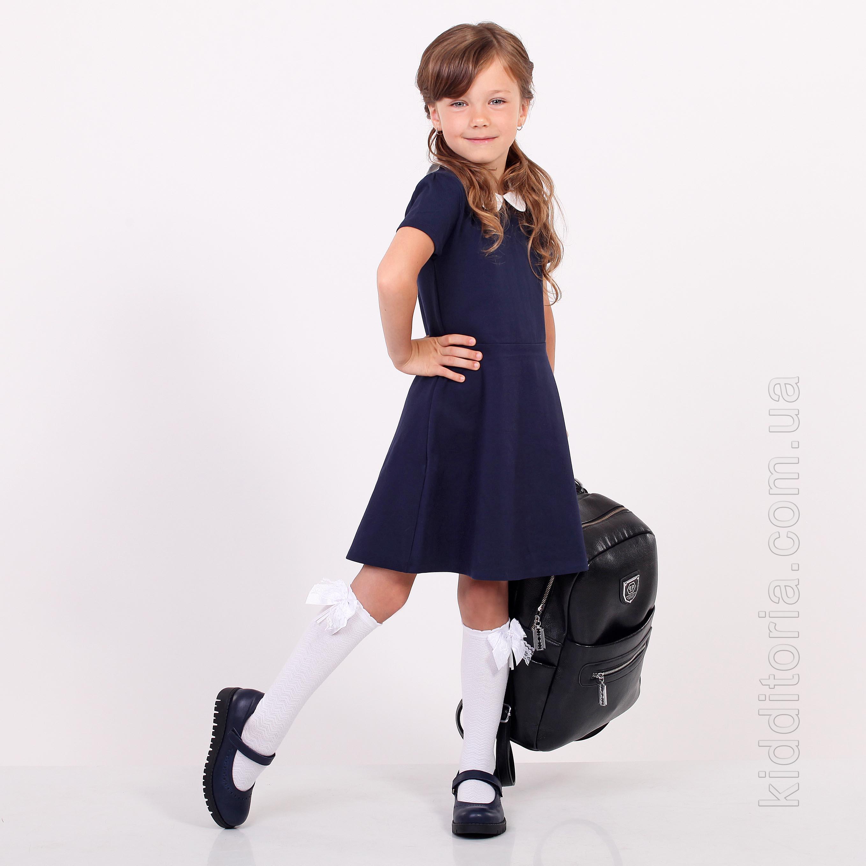 Школьная обувь для девочек